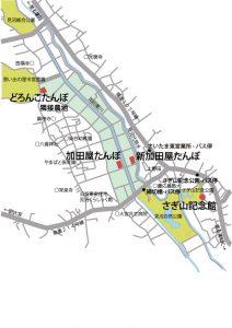 加田屋たんぼへのマップのサムネイル