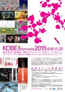 KB2015-1