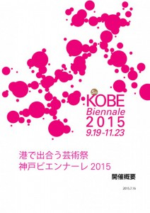 KB20151